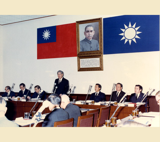 Feb. 3, 1988: Serves as acting chairperson of the Kuomintang, presides over a meeting of the party's Central Standing Committee, and approves principles for parliamentary reform.
