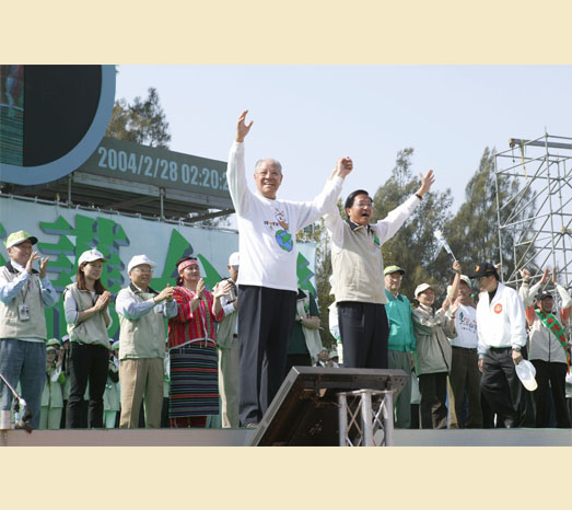 Feb. 28, 2004: Serves as convener of the Hands Across Taiwan event.