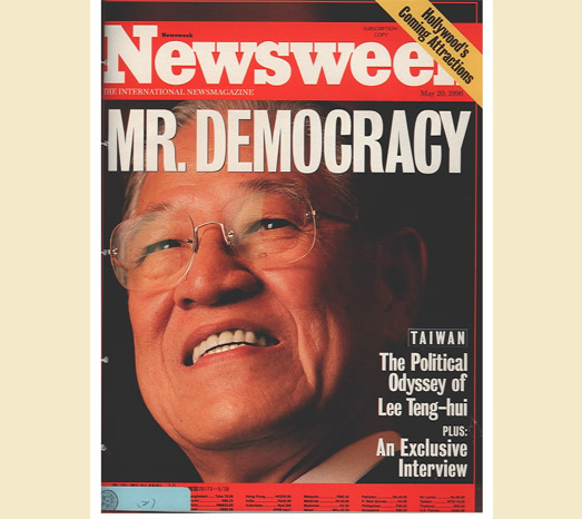 May 20, 1996: Featured on Newsweek cover as