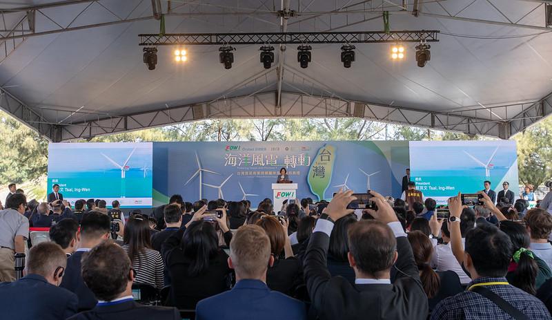 總統出席「海洋離岸風場」啟動典禮,並致詞