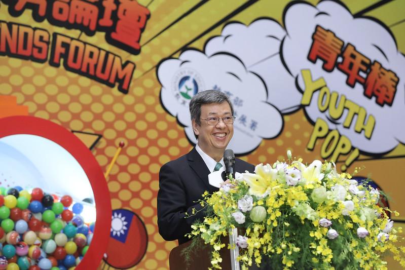 副總統出席「2019全球青年趨勢論壇」開幕式,盼青年成為連接臺灣與各國交流的橋樑,讓各國關係更為緊密
