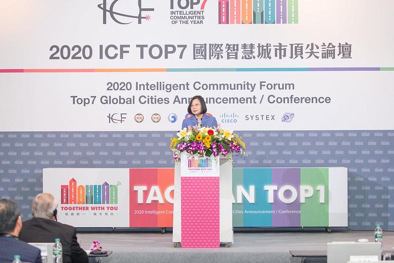 蔡英文總統今(10)日上午前往桃園出席「2020 ICF Top7國際智慧城市頂尖論壇」