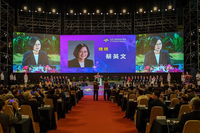 總統出席「世界臺灣商會聯合總會第25屆年會暨第3次理監事聯席會議」開幕典禮