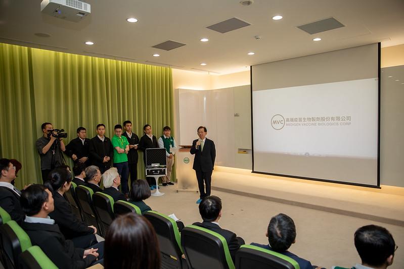 蔡英文總統今(20)日下午前往新竹視導「高端疫苗公司」