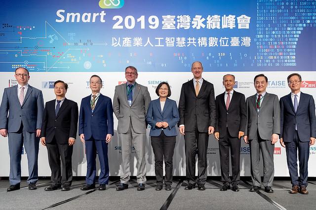 總統出席「2019臺灣永續峰會:以產業人工智慧共構數位臺灣開幕式」