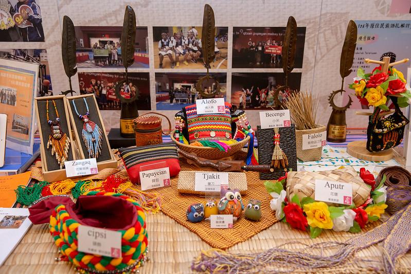 總統出席「109年世界母語日:原住民族語言發展會議」