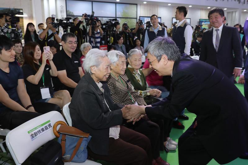 副總統出席「全齡快樂進行市」活動