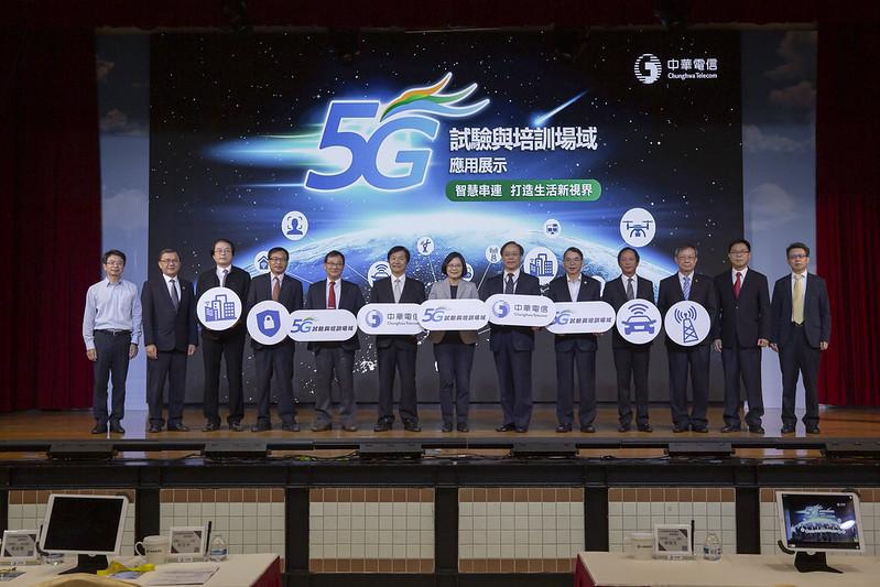 總統出席「中華電信5G試驗與培訓場域應用展示活動」,並合影