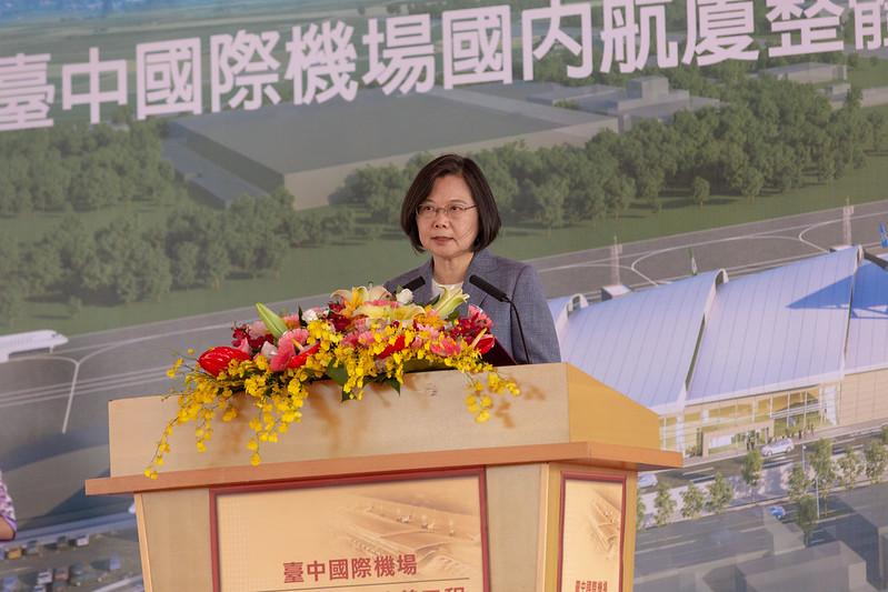 總統出席「臺中國際機場國內航廈整體改善工程」開工動土典禮,並致詞