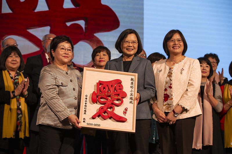 蔡英文總統今(23)日晚間出席「2019台灣社會福利總盟聯合感恩餐會」