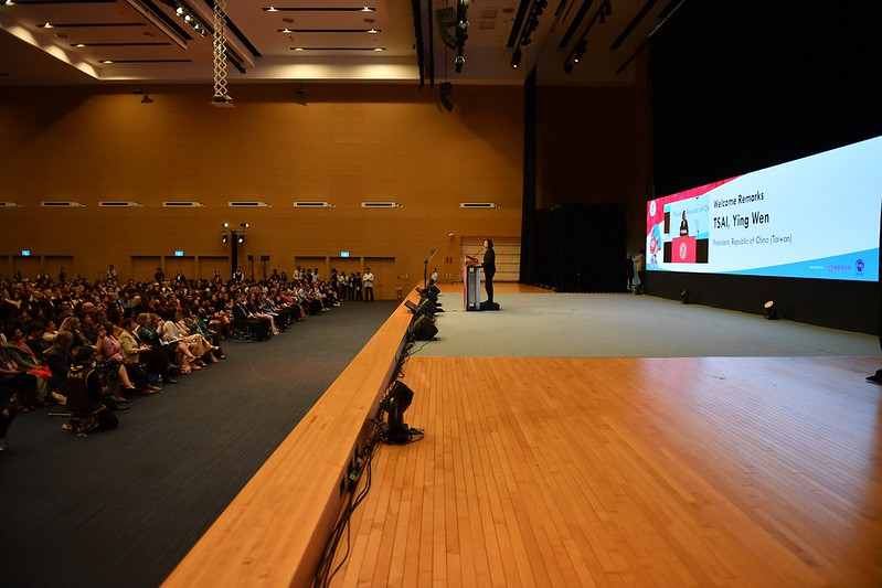 總統出席「第四屆世界婦女庇護安置大會」,並致詞