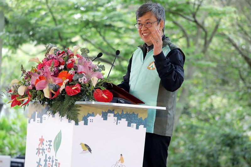 副總統出席「『森活大樹聚』植樹節活動」,並致詞