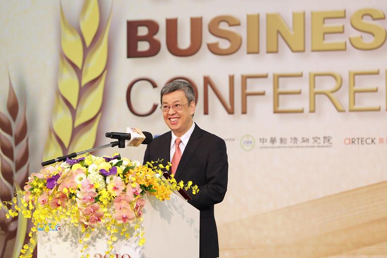 副總統出席「2019臺灣全球招商論壇」,並致詞分享臺灣的投資優勢
