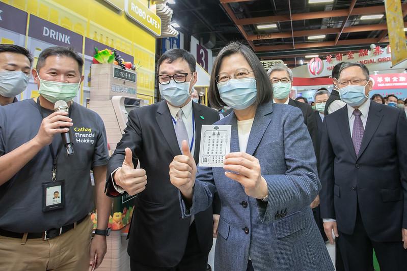 總統參訪「2020台北金融博覽會」