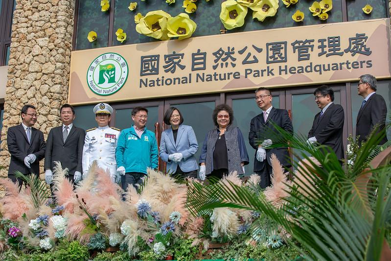 總統出席「壽山國家自然公園管理處揭牌典禮」