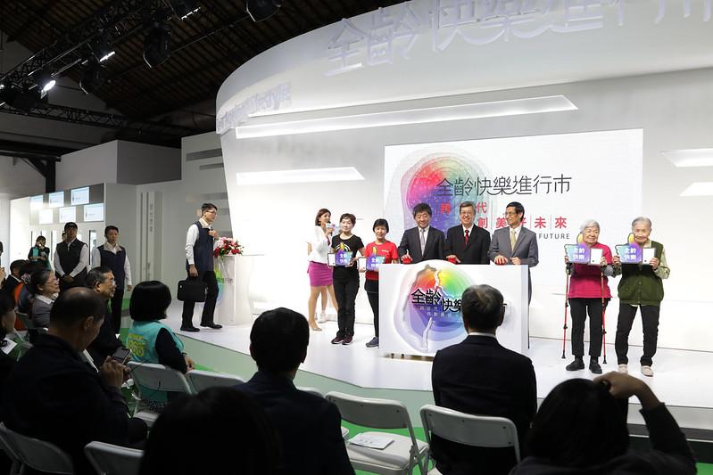 陳建仁副總統今(15)日上午出席「全齡快樂進行市」活動
