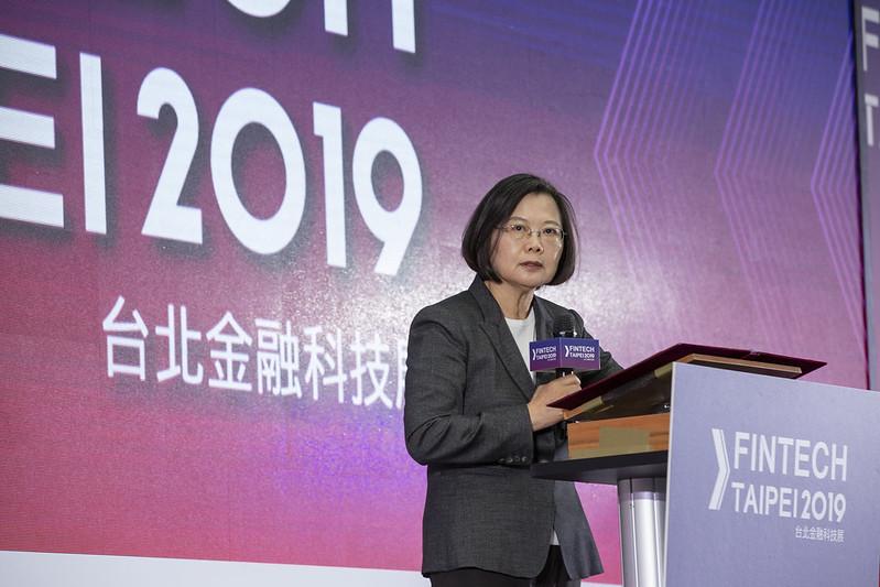 總統出席「2019臺北金融科技展開幕典禮」,並致詞