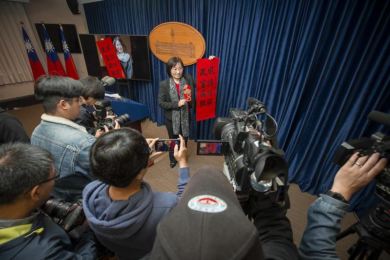 總統府召開「民國109年春聯、紅包袋」公布記者會
