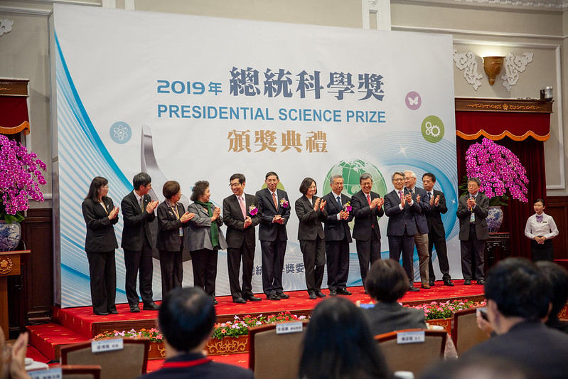 總統出席「2019年總統科學獎」頒獎典禮