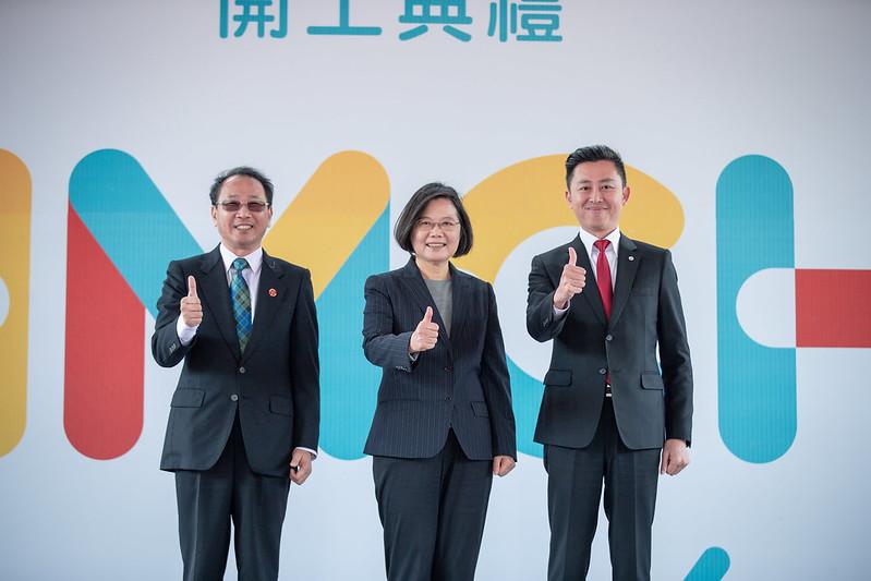 總統出席「新竹市馬偕兒童醫院預定地開工感恩典禮」