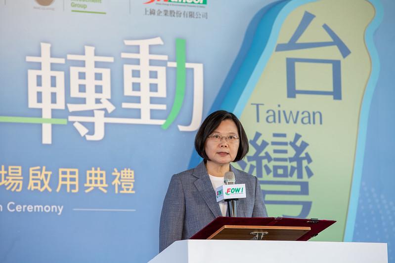總統出席「海洋離岸風場」啟動典禮表示,打進國際綠能供應鏈,讓臺灣成為亞洲綠能發展中心