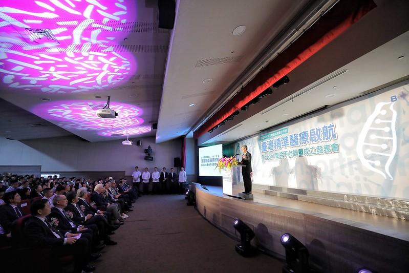 副總統出席「臺灣精準醫療啟航暨Biobank整合平台聯盟成立發表會」,並致詞
