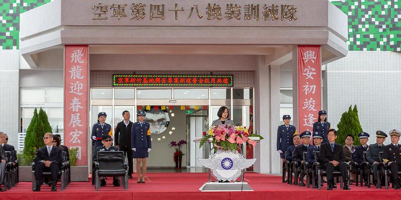 總統主持「新竹空軍基地興安專案新建營舍啟用典禮」
