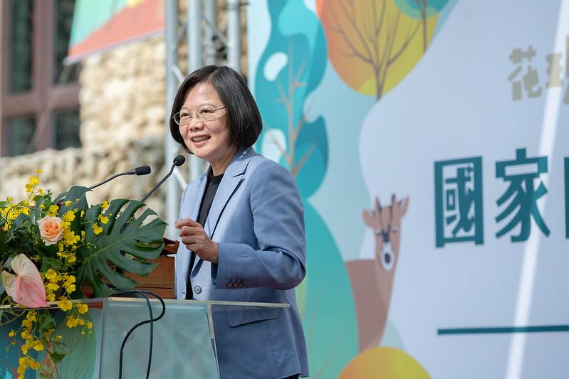 總統出席「壽山國家自然公園管理處揭牌典禮」,並致詞