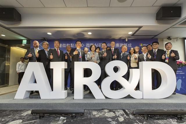總統出席「微軟人工智慧(AI)研發中心擴建落成典禮」,感謝微軟加碼投資臺灣