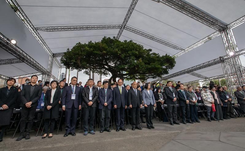 總統出席「二二八事件73週年中樞紀念儀式」