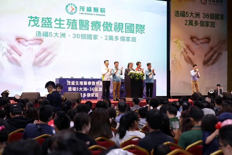 副總統出席「試管寶寶世界博覽會」
