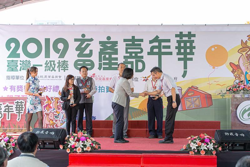 總統頒發獎座給防疫有功的22位縣市防疫人員,並與現場貴賓共同為畜產嘉年華活動進行開幕儀式