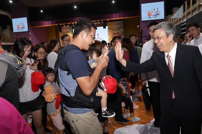 副總統出席「試管寶寶世界博覽會」,並親切與試管寶寶及家人互動