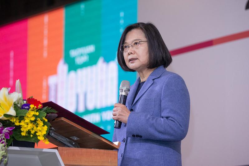 總統出席「2020 ICF Top7國際智慧城市頂尖論壇」,並致詞