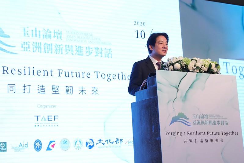 賴清德副總統出席「2020年玉山論壇:亞洲創新與進步對話」