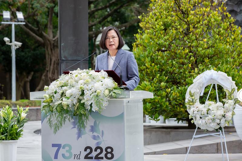 總統出席「二二八事件73週年中樞紀念儀式」,並致詞