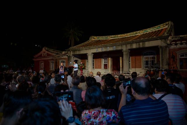 總統出席「黃家古厝音樂會」,並致詞