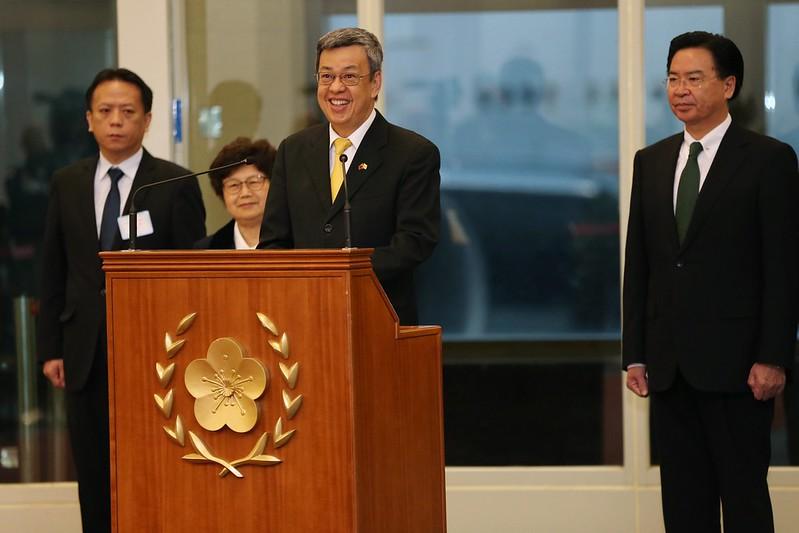 副總統發表「聖德專案」返國談話