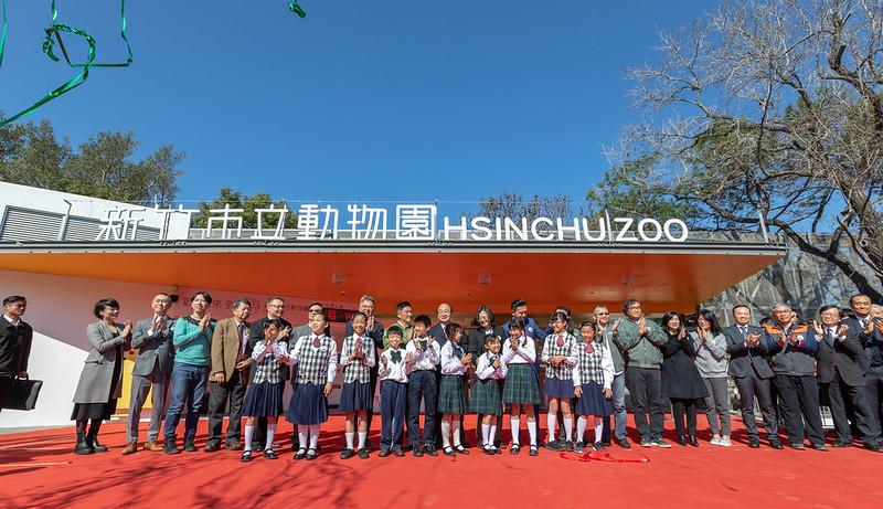 總統出席「新竹市立動物園開園儀式」
