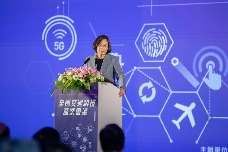 總統出席「全國交通科技產業會議開幕式」,並致詞
