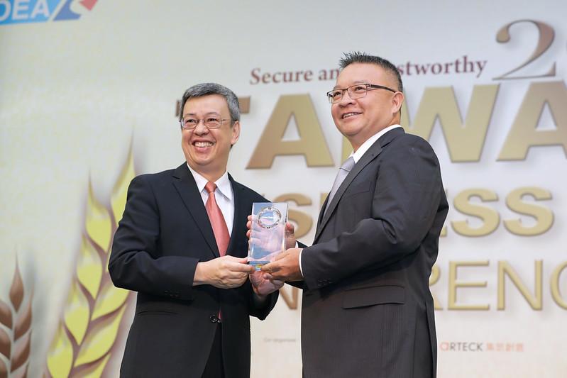 副總統出席「2019臺灣全球招商論壇」,親頒「十大傑出貢獻外商獎」予獲獎者