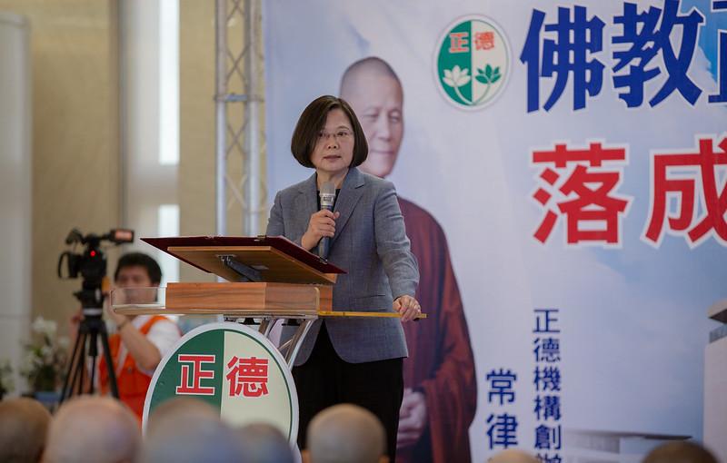 總統出席「佛教正德醫院落成典禮」,並致詞