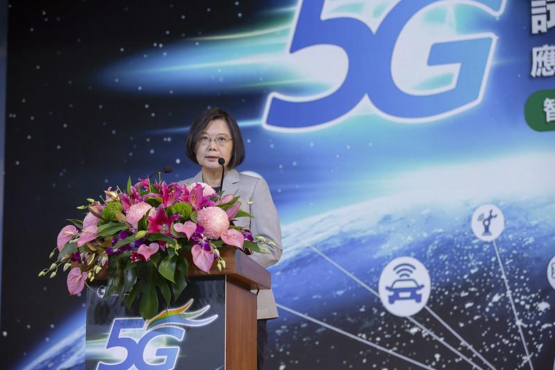 總統出席「中華電信5G試驗與培訓場域應用展示活動」,並致詞
