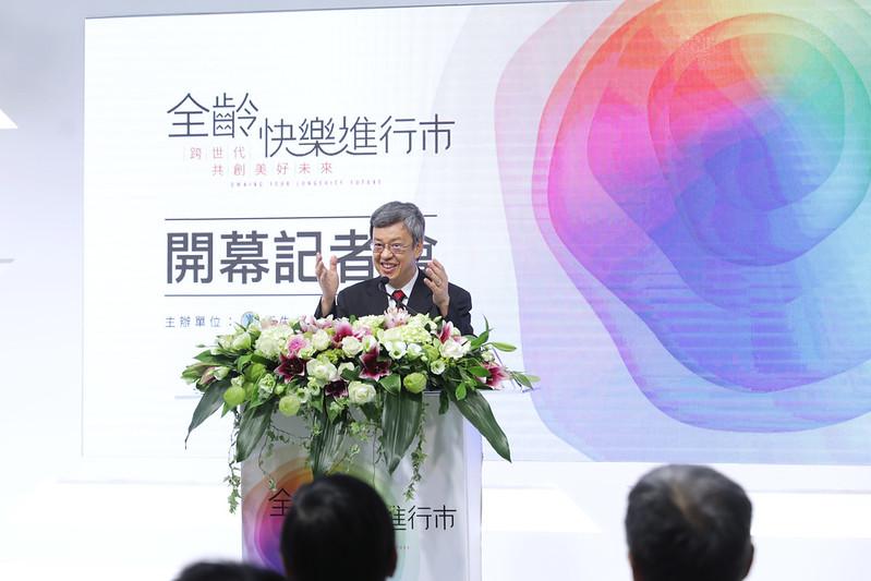 副總統出席「全齡快樂進行市」活動,並致詞