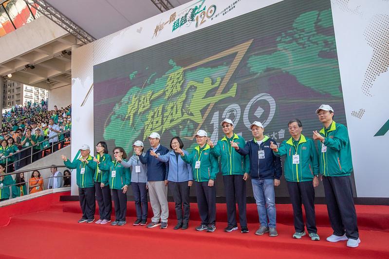 總統出席「第一銀行120周年慶祝運動大會」,並合影