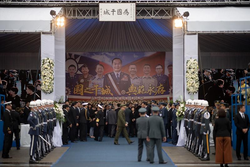 蔡英文總統今(14)日上午偕同陳建仁副總統出席「0102殉職將士聯合公奠」