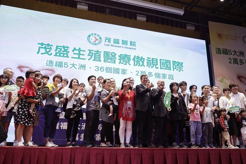 副總統出席「試管寶寶世界博覽會」,並合影